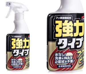 Detailer SOFT99 - FUKUPIKA Spray Strong Type 400ml