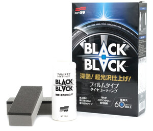 Dressing do opon / wysoki połysk SOFT99 -  Black Black 110ml