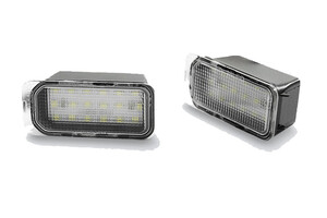 Ford Galaxy 06-14, Lampka tablicy rejestr. LED