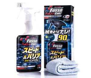 Wosk w sprayu SOFT99 - Fusso Coat Speed & Barrier Hand Spray 400ml