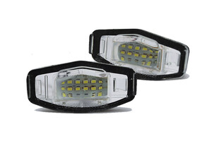 Honda Legend 96-04, Lampka tablicy rejestr. DIODY LED