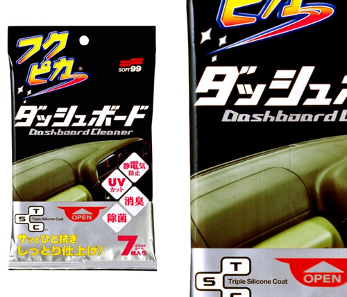 Fukupika Dashboard Cleaning Cloth.jpg